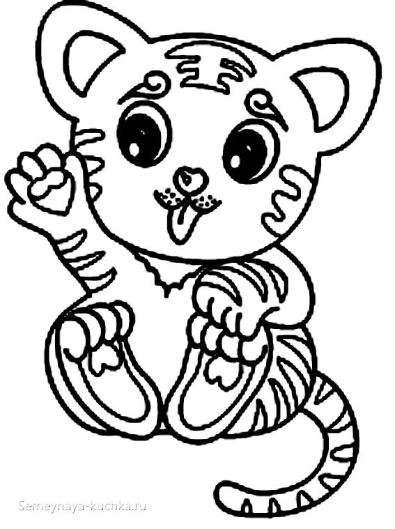 тигр раскраски для самых маленьких детей