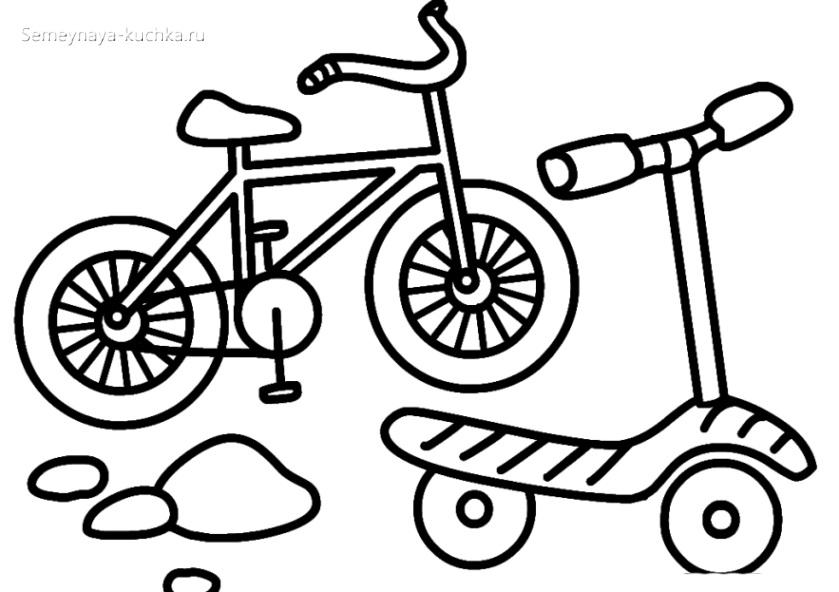 велосипед и самокат раскраски для самых маленьких детей
