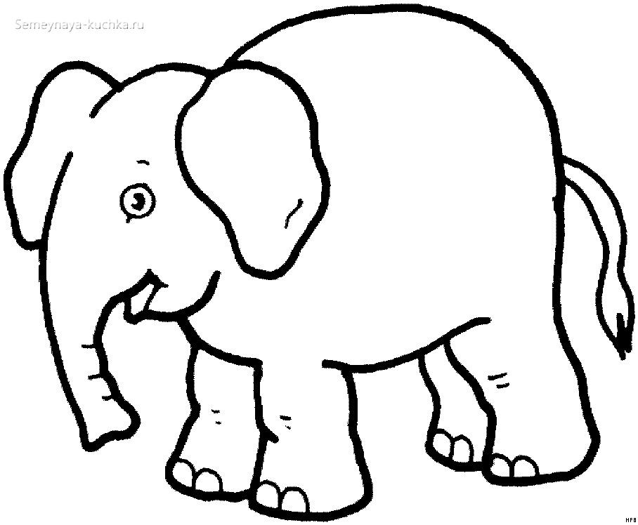 слон раскраски для самых маленьких детей