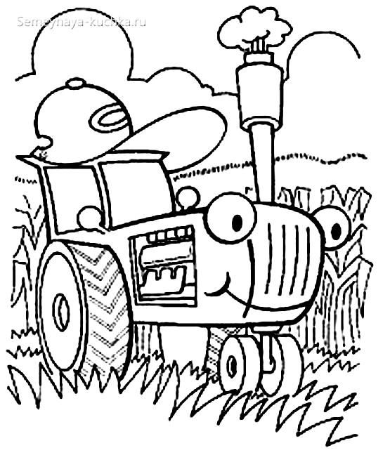 раскраска картинка веселый трактор