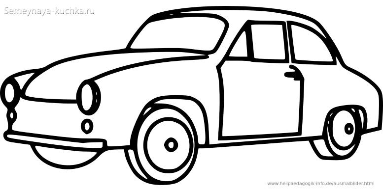 раскраски для мальчиков автомобиль