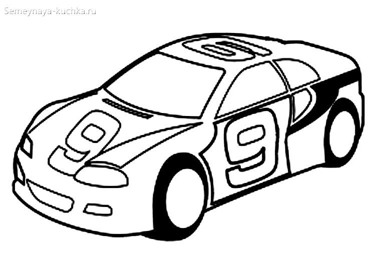 машина гоночная раскраски для мальчиков