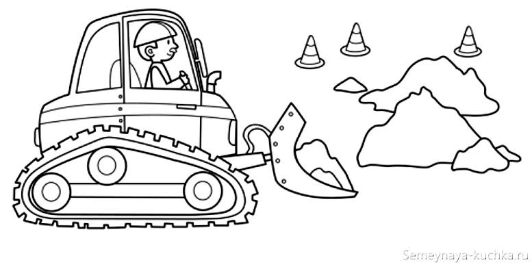 раскраски для мальчиков трактор с ковшом