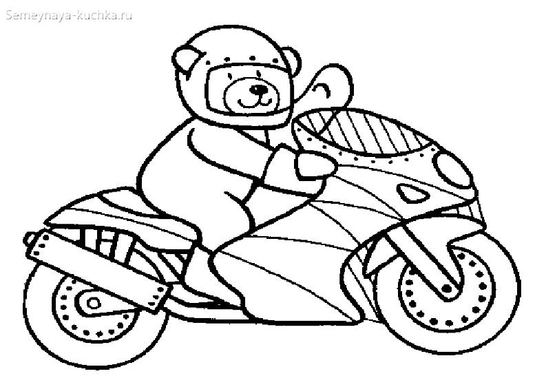 раскраски для мальчиков мотоцикл