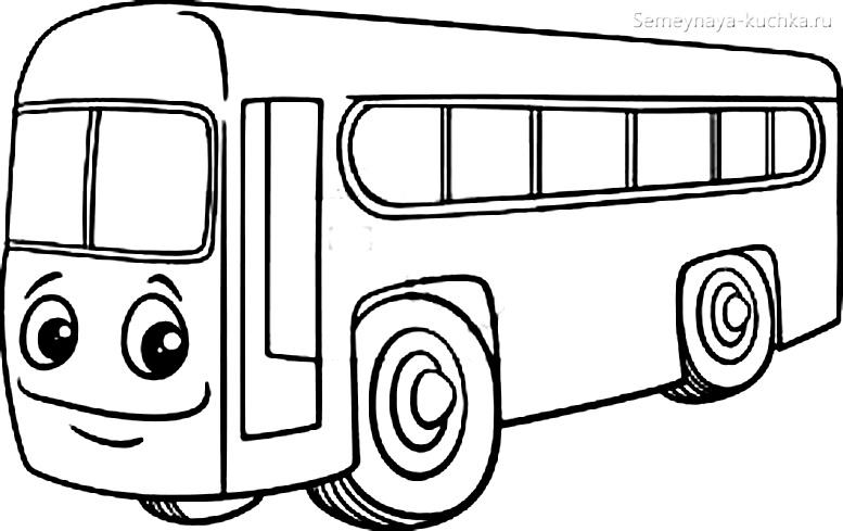 раскраски для мальчиков автобус