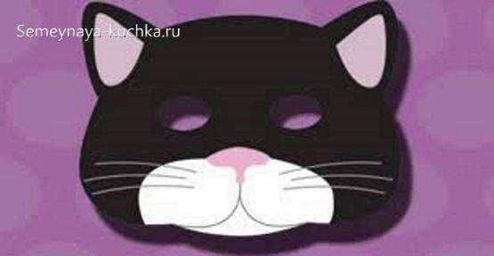 шаблон для маски кошка аппликация в детском саду