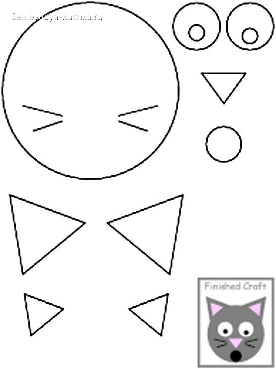 шаблон кот для аппликации в детском саду