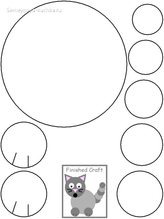 аппликация кот для младшей группы шаблоны