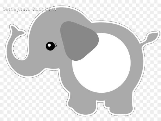 шаблон слон для аппликации в детском саду