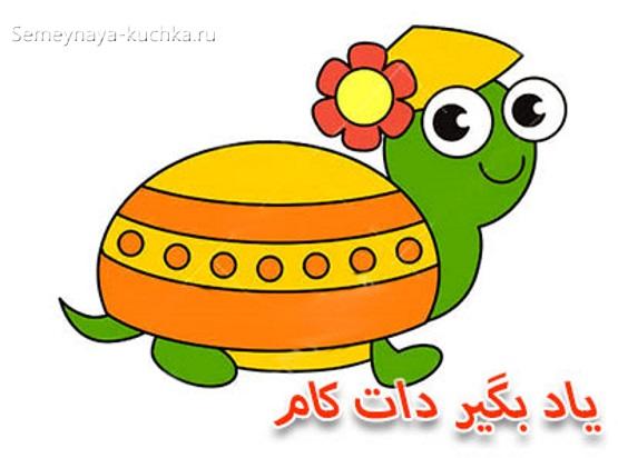 шаблон черепаха аппликация в детском саду