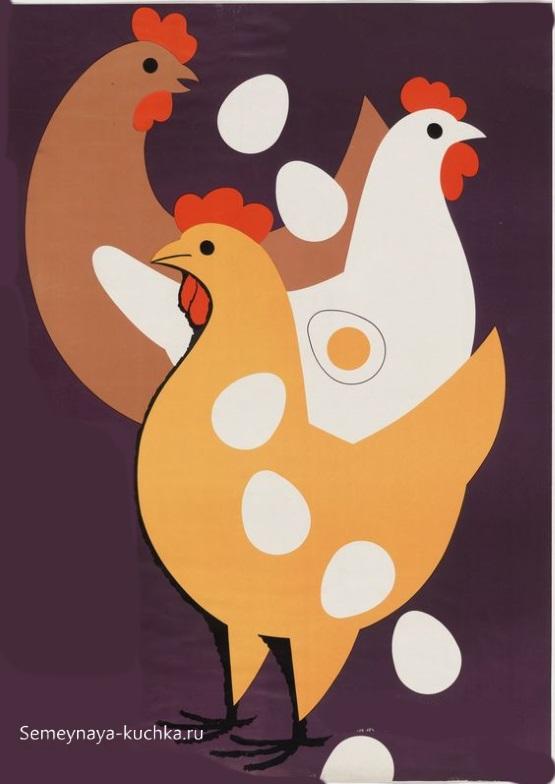 аппликация курочки курица шаблон для детей