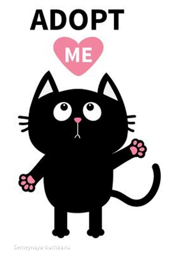 шаблон котик черный для аппликации