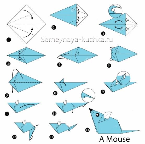 мышка оригами из бумаги схема