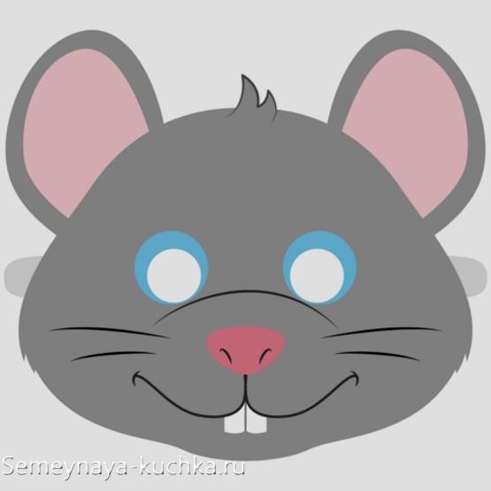 мышь маска из бумаги