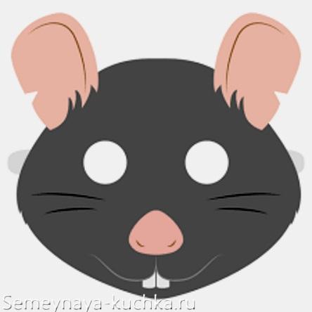 мышка маска из бумаги