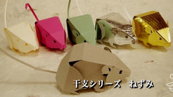мышь из картона схема фото