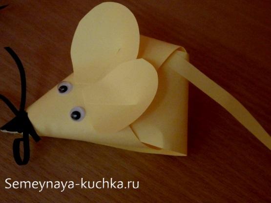 мышь упаковка для конфет своими руками из бумаги