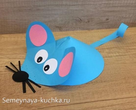 мышь поделка из бумаги в виде конуса для садика