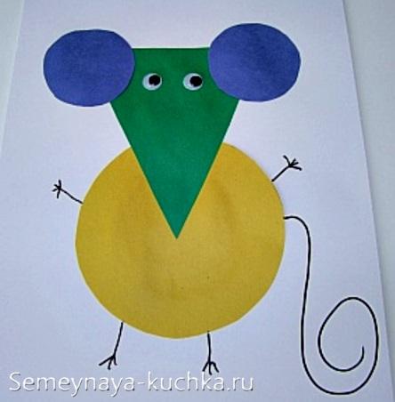 аппликация мышь для малышей