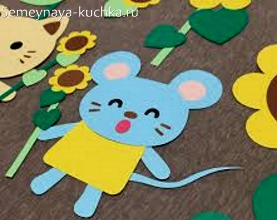 аппликация мышка для детей