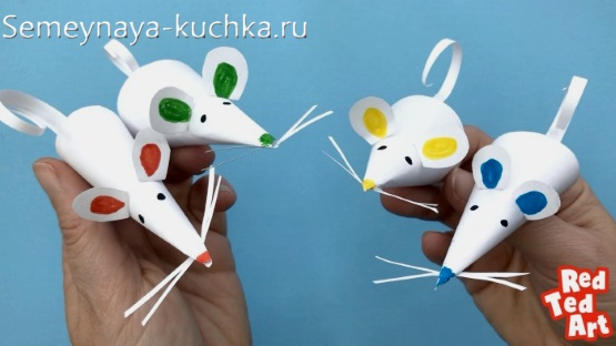 мышки из бумажного конуса подели для детей