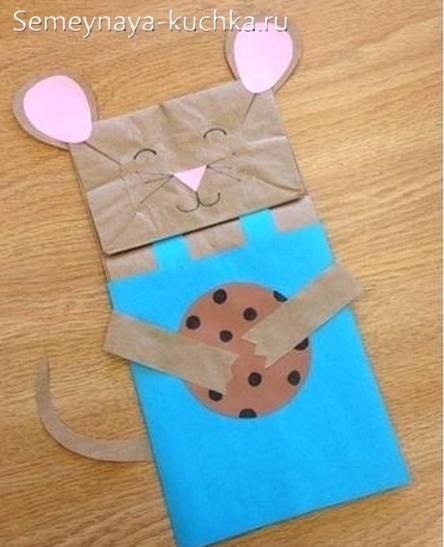 мышка из бумажного пакета поделка в школу