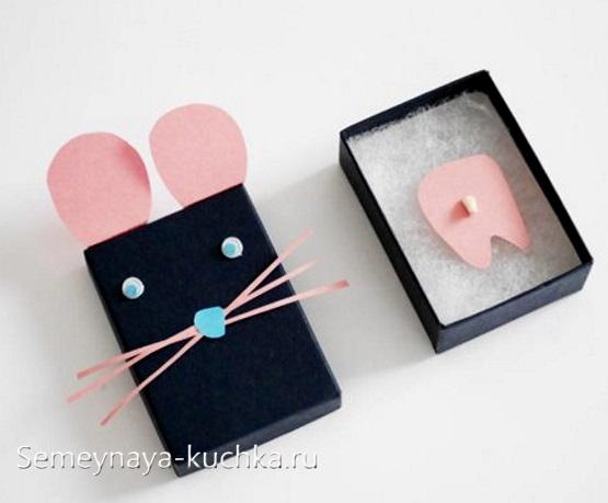 мышка коробочка для зуба