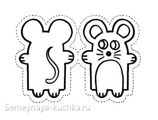 шаблон для поделки мышь