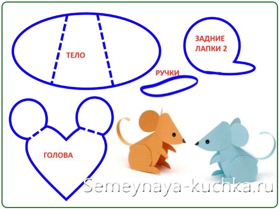 схема выкройка мышь из бумаги поделка