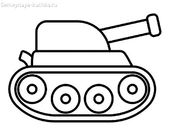 раскраска на 2 года танк