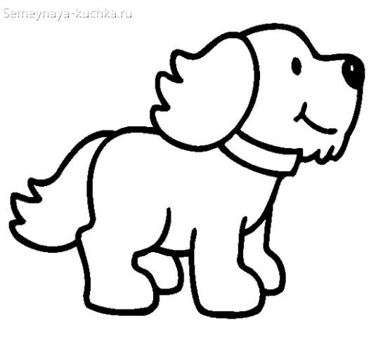 раскраска на 2 года собака