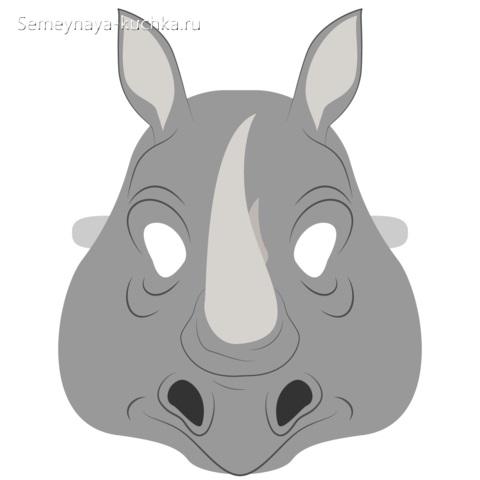носорог маски шаблон