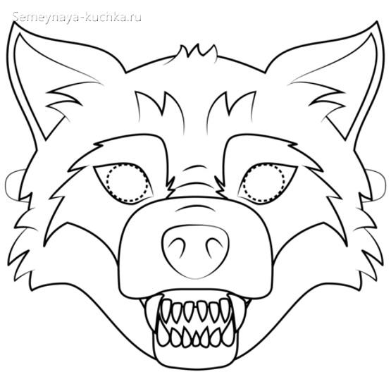 волк новогодние маски шаблон