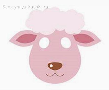 детская маска овечкасвоими руками