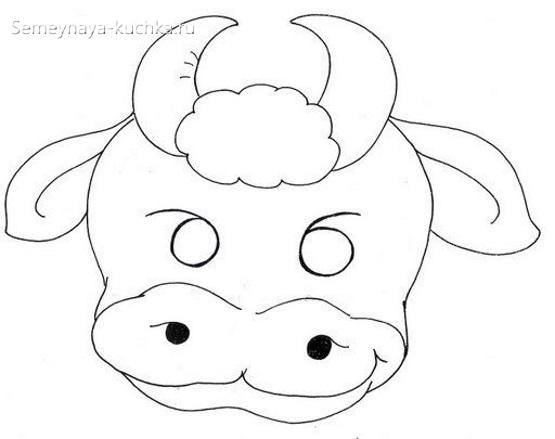 бык корова детская маска своими руками