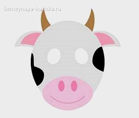 детская маска корова своими руками