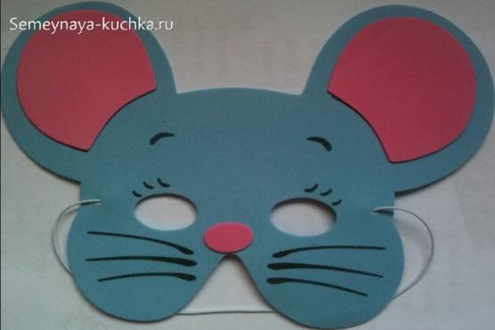 детская маска мышка своими руками