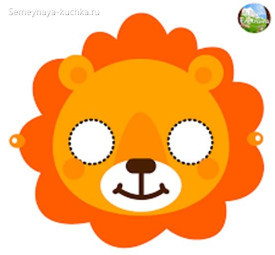 детская маска лев своими руками