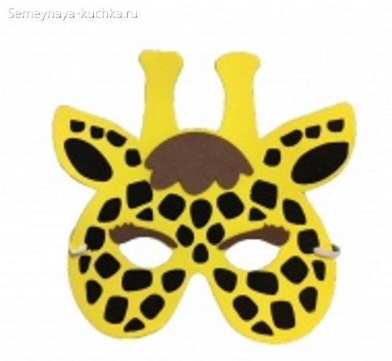 детские маски жираф шаблон