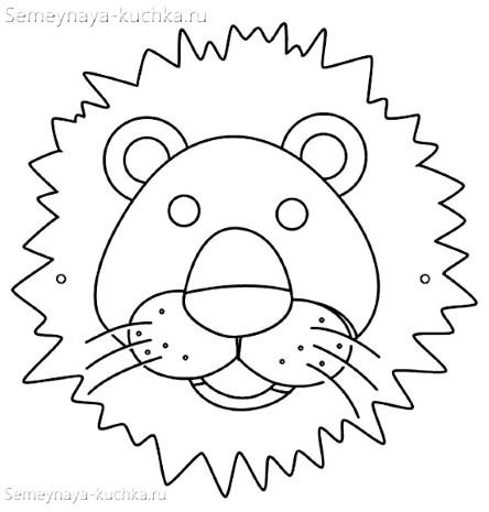 лев маска детская