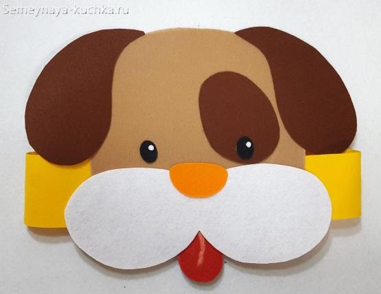 собака карнавальная маска для детей