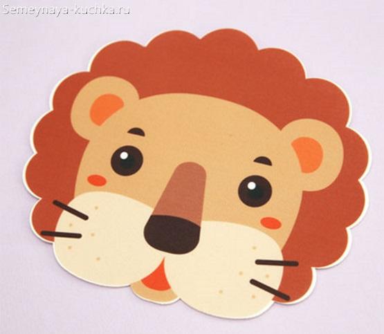 детская маска лев сделать самим