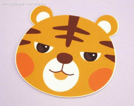 детская маска тигр сделать самим