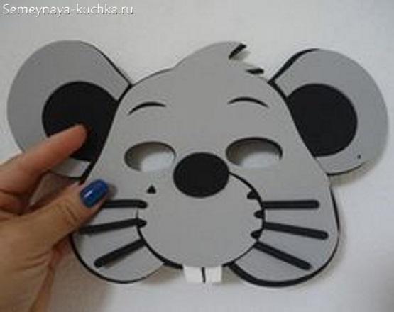 детская маска мышонок своими руками