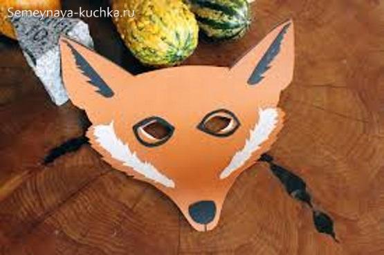 маска лиса