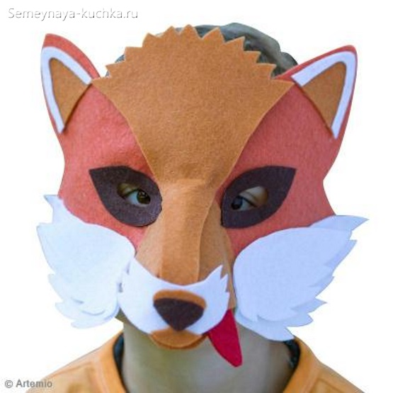 маска лиса объемная