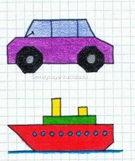 графический диктант для мальчиков машина корабль