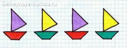 простой графический диктант для детей