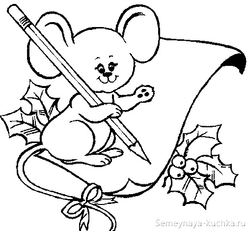 картинка раскраска мышь
