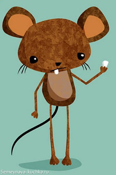 картинка мышка милая